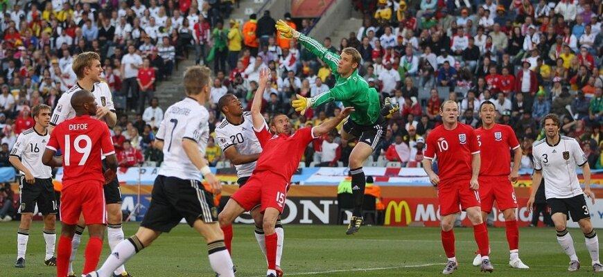 Германия - Англия