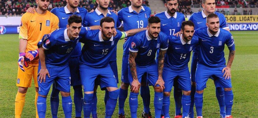 Сборная Греции по футболу-2015