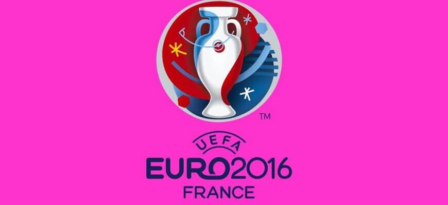 Чемпионат Европы по футболу 2016 года