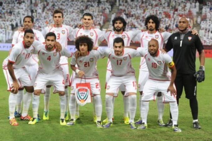 Сборная ОАЭ по футболу