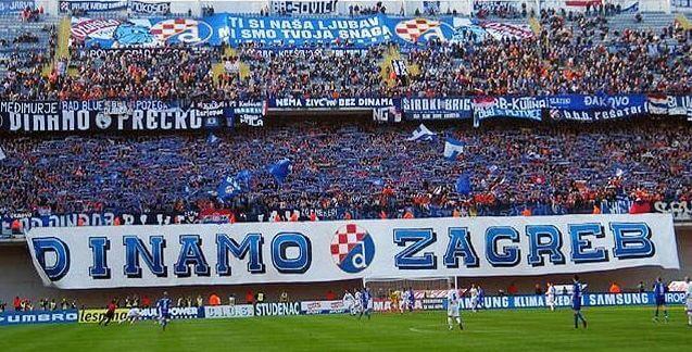 """Динамо"" Загреб: матч"