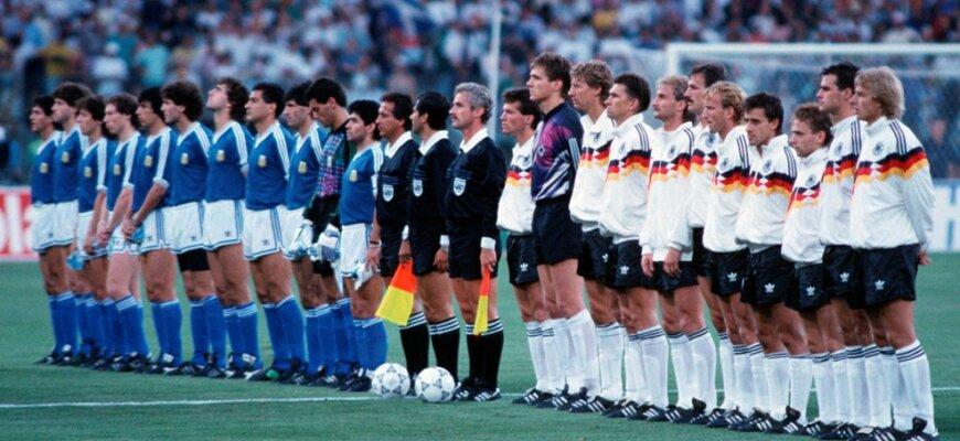 Футбольные противостояния: Аргентина - Германия