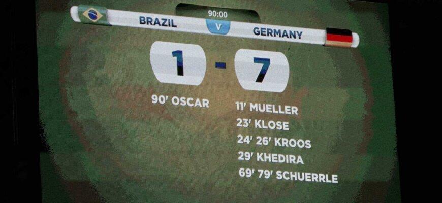 Футбольный матч Германия - Бразилия 7:1