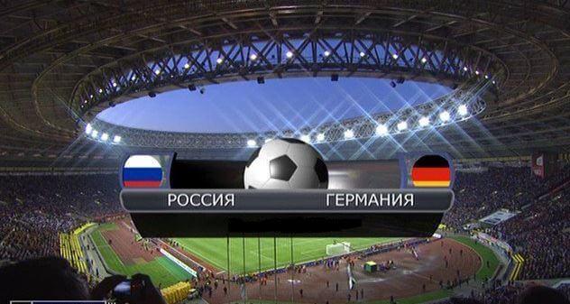 Футбольные противостояния: Россия - Германия
