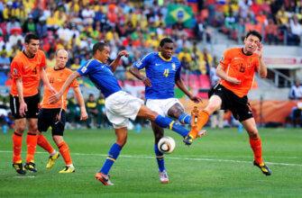 Голландия - Бразилия: четвертьфинал чемпионата мира-2010