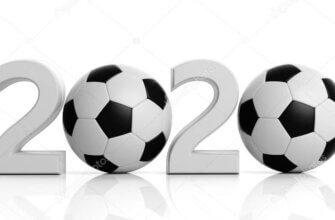 Ожидания от футбольного 2020-го