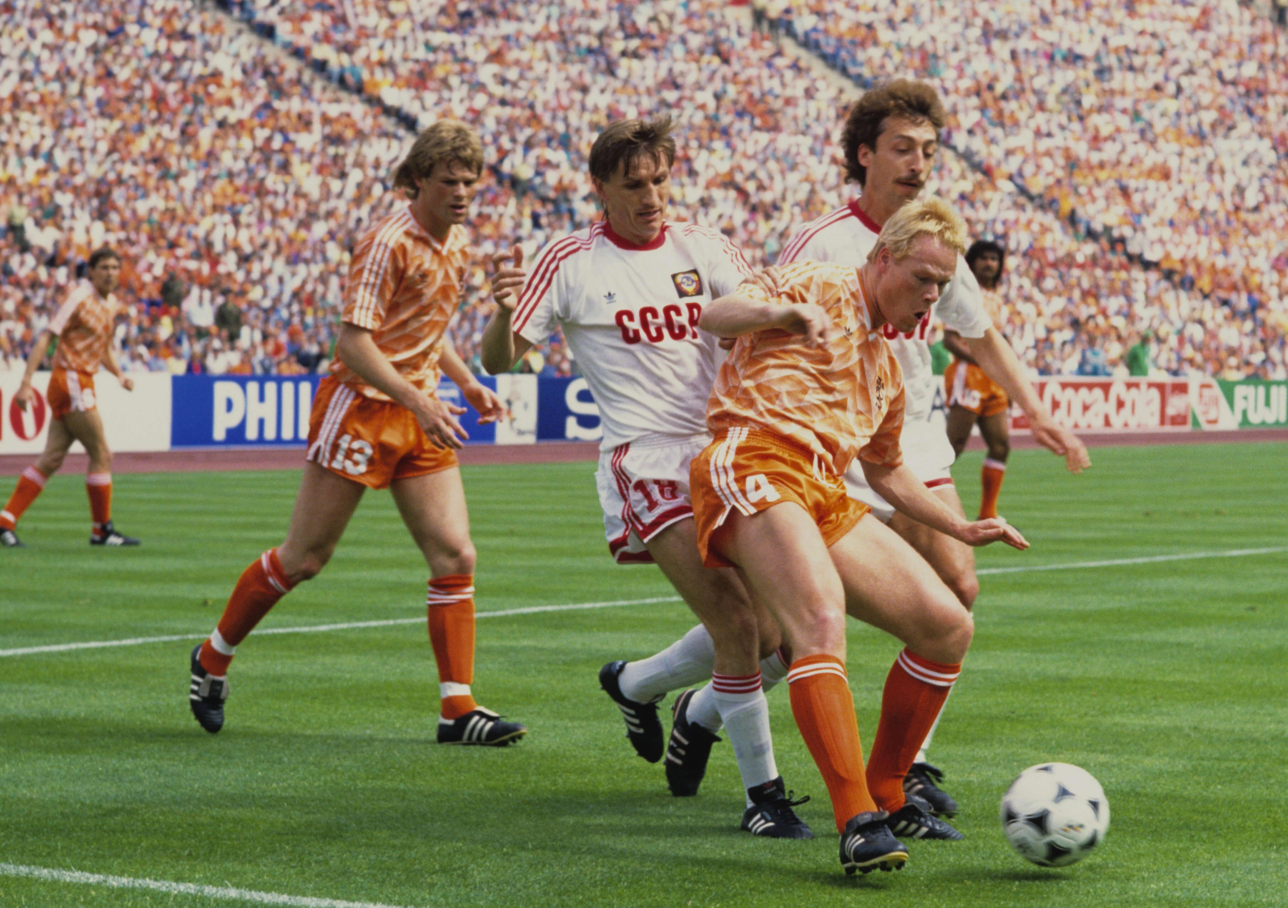 Финал чемпионата Европы 1988 года