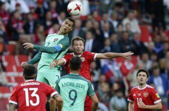 Футбольные противостояния: Россия - Португалия