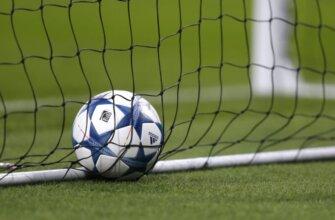 Все пента-трики Лиги и Кубка чемпионов