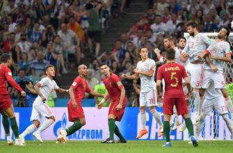 Испания - Португалия на ЧМ-2018