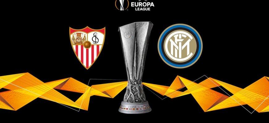 Финал Лиги Европы 2020 года