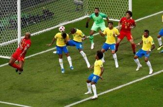 Лучшие матчи чемпионата мира 2018 года