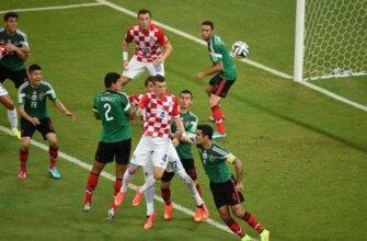 Мексика - Хорватия на ЧМ-2014