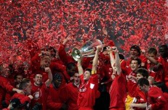 """Путь чемпионов: """"Ливерпуль""""-2005"""