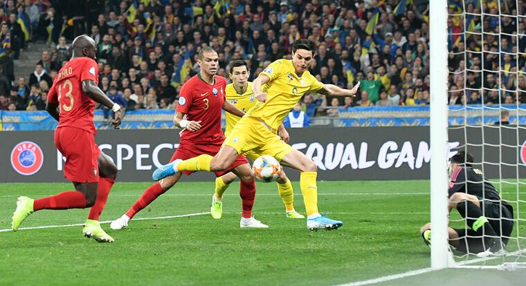 Отбор на Евро-2020: Украина - Португалия
