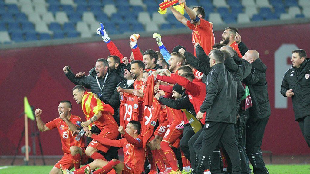 Сборная Северной Македонии вышла на Евро-2020