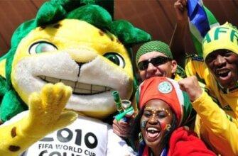 Лучшие матчи чемпионата мира 2010 года