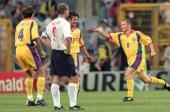Румыния - Англия на Евро-2000
