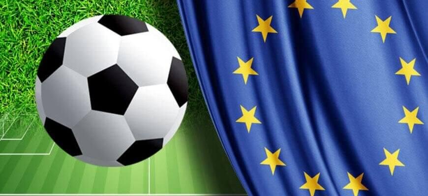 Суперлига Европы по футболу