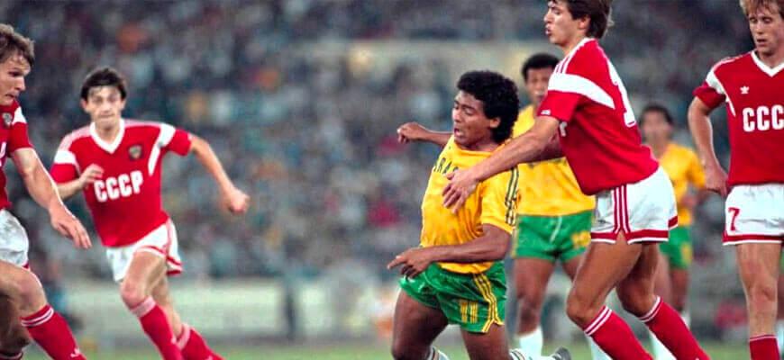 СССР-Бразилия: финал Олимпиады-1988