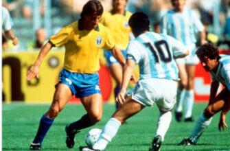 Аргентина - Бразилия на ЧМ-1990