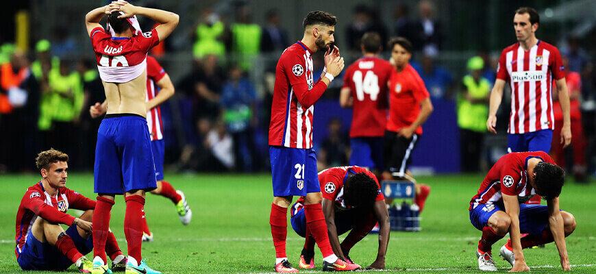 """""""Атлетико"""" (Мадрид): три проигранных финала Лиги чемпионов"""