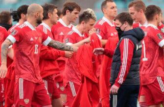Сборная России накануне Евро-2020: чего ждать от команды