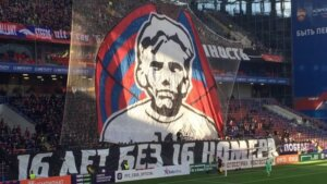 Баннер в память о Сергее Перхуне
