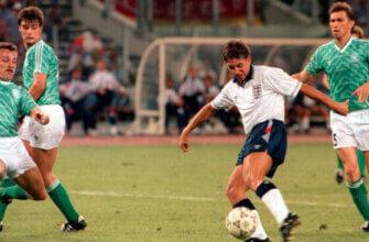 ФРГ - Англия: полуфинал ЧМ-1990