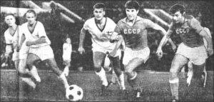 Отбор Евро-1968: СССР - Финляндия