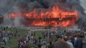"""Стадион """"Вэлли Пэрейд"""": пожар"""