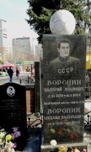 Валерий Воронин: могила