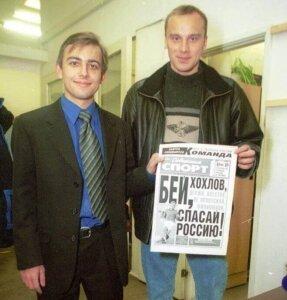 """Заголовок """"Советского спорта"""""""