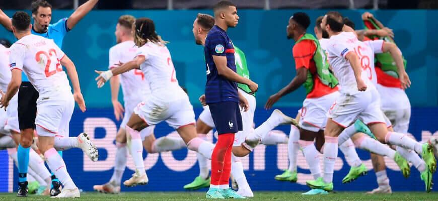 Швейцария - Франция на Евро-2020